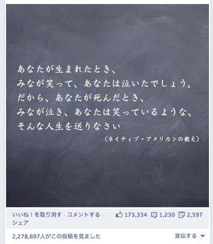d0228130_7391498.jpg
