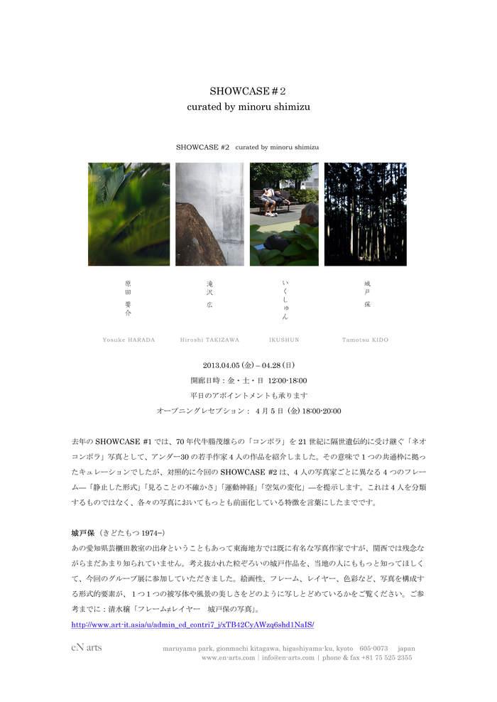 b0198041_1001761.jpg