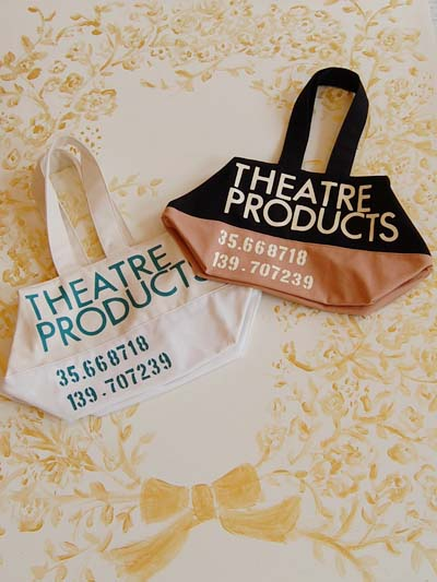 THEATRE PRODUCTS:人気のトートバッグ by iri_f0053343_1759812.jpg