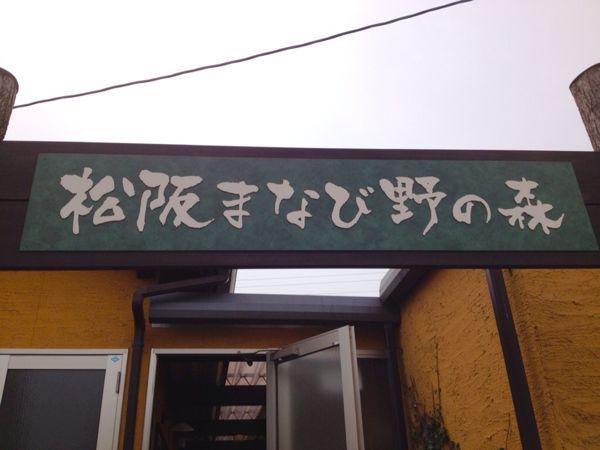 Chabby  cafe (チャビーカフェ)_e0292546_21171838.jpg