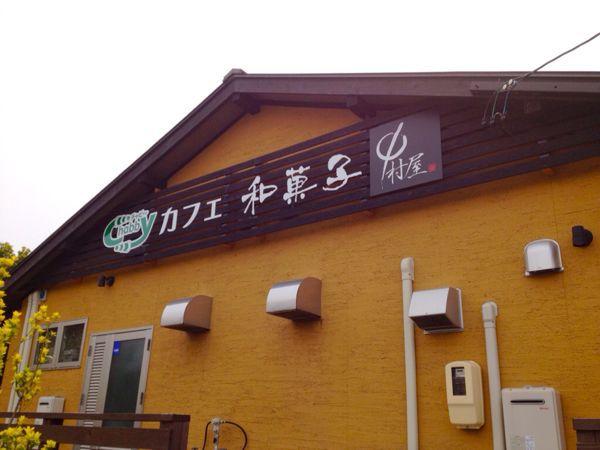 Chabby  cafe (チャビーカフェ)_e0292546_2117191.jpg