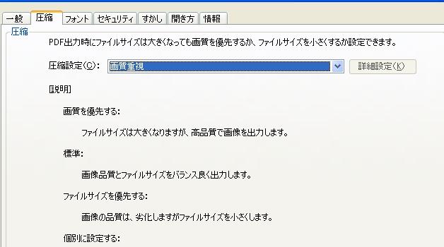 b0232447_2214187.jpg