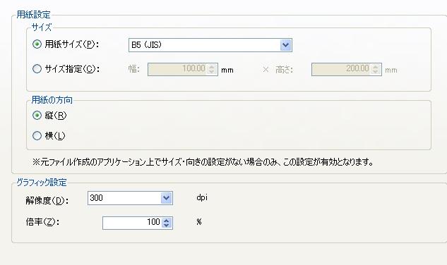b0232447_2214648.jpg