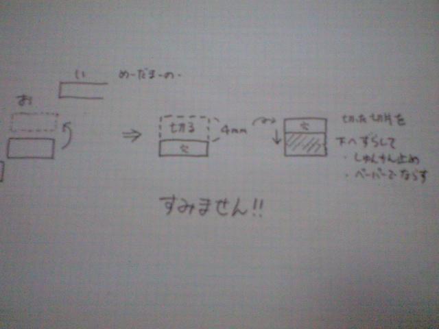 d0179447_214948.jpg