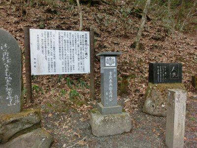 諏訪湖湖畔・七福神めぐり_f0019247_129014.jpg