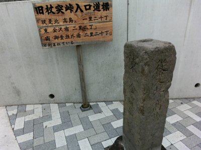 諏訪湖湖畔・七福神めぐり_f0019247_9423497.jpg