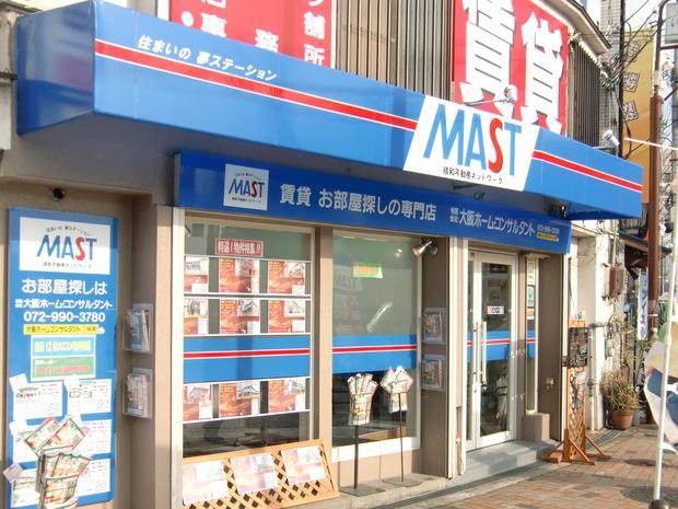 日々の暮らし・・・『八尾市で一番朝早く開店する不動産屋さん ⁉︎』 _f0238050_7152963.jpg