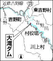 大滝ダムのこと(3)_f0197754_23165075.jpg