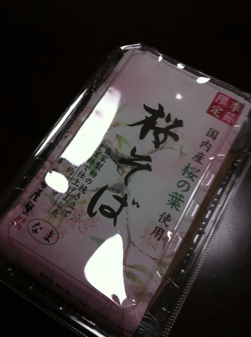 桜蕎麦と、思い出と、絵のモデル_c0185356_20341888.jpg