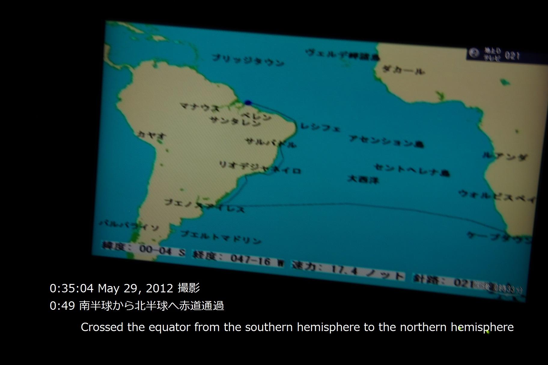 早朝赤道通過 Crossed the Equator Early Morning_e0140365_21314560.jpg