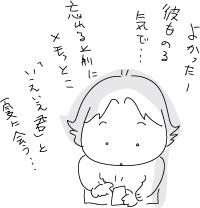 c0178169_1133558.jpg