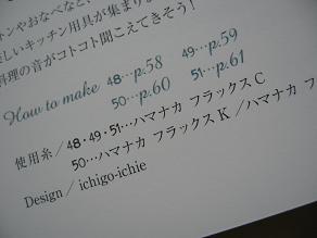 f0233869_720427.jpg
