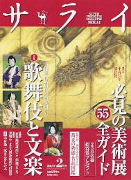 「初めてのオペラ鑑賞ガイド」_e0033570_21292753.jpg