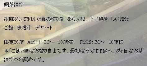 b0078675_1026990.jpg