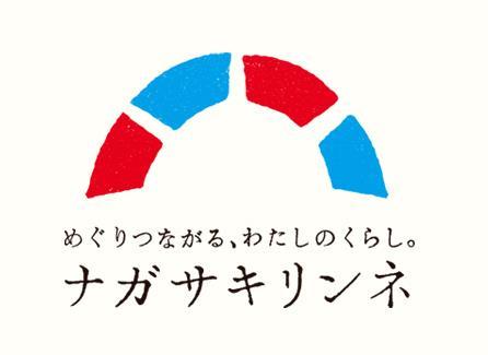 ナガサキリンネ_c0146581_19415243.jpg