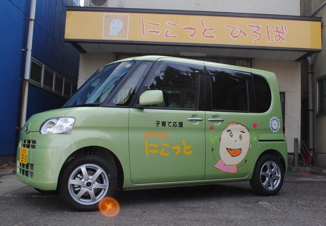 車、買いました!!_b0079382_16172757.jpg