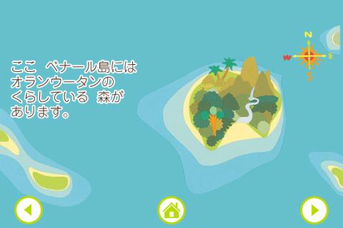 絵本マニス,iPhoneアプリ