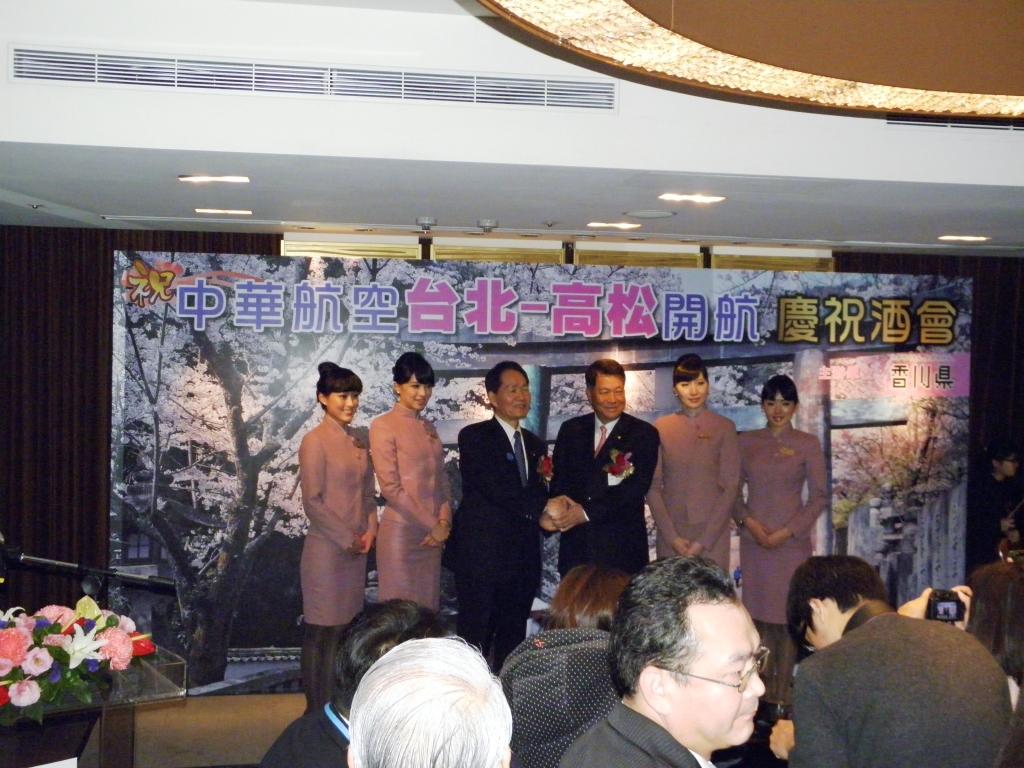 中華航空、高松・台北便_d0136506_12424026.jpg