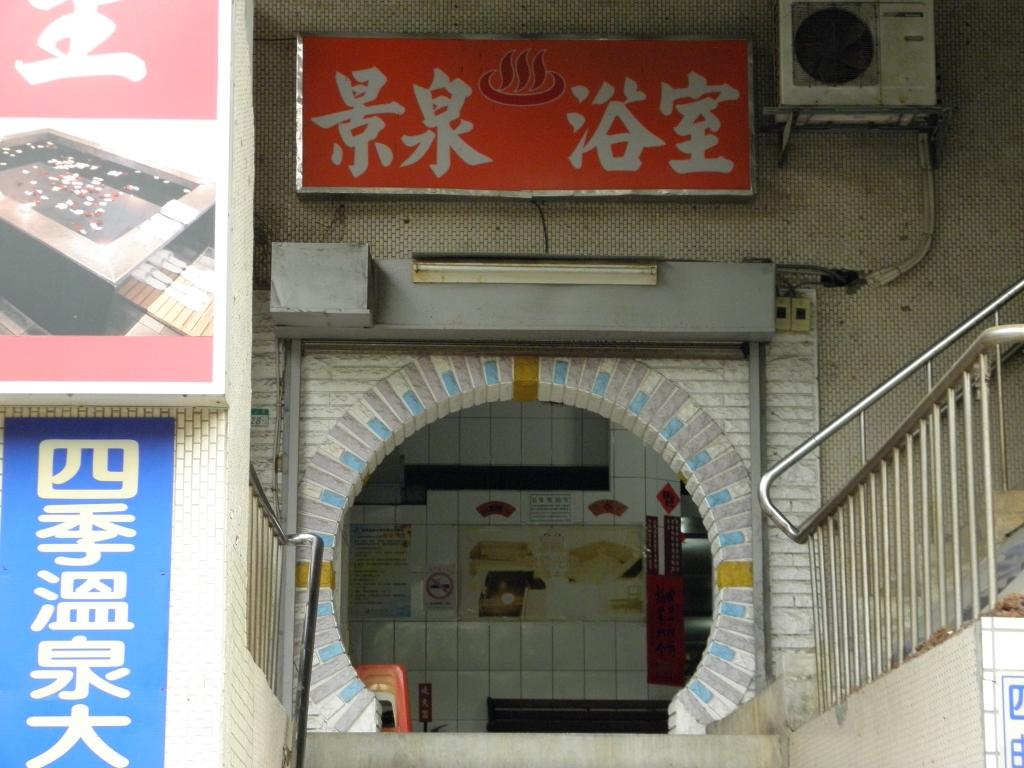 中華航空、高松・台北便_d0136506_12453637.jpg