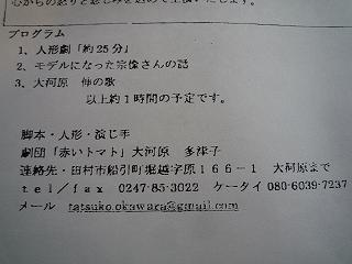 c0189218_8131234.jpg