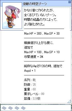f0089123_0543897.jpg