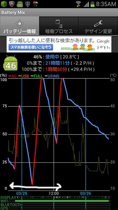 c0064025_1839526.jpg