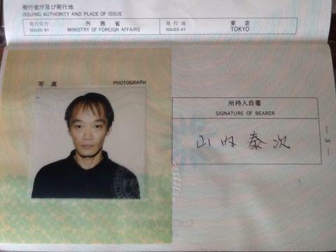 パスポート写真_e0130334_8111927.jpg
