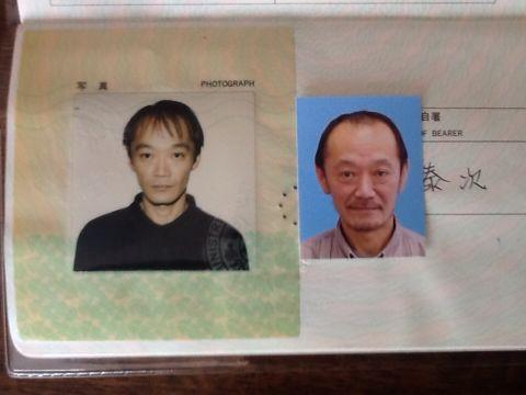 パスポート写真_e0130334_8112383.jpg