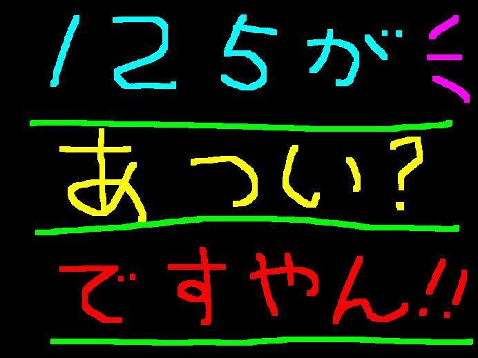 f0056935_19162638.jpg