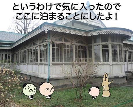 f0105741_1235497.jpg
