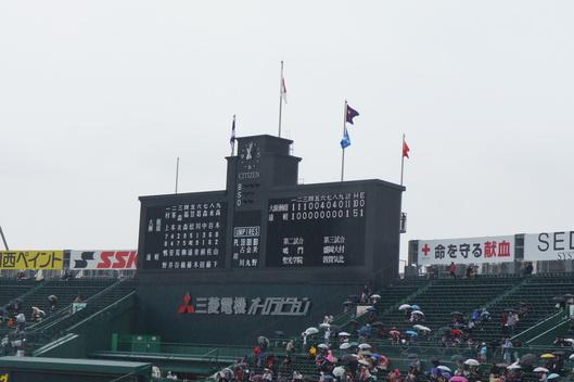 球春到来 甲子園へ_f0128542_1710226.jpg