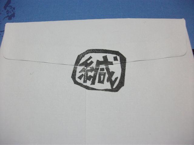 f0177745_6253695.jpg