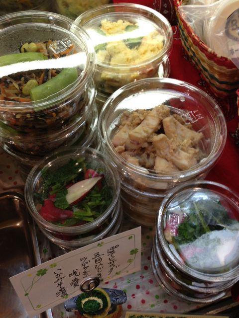 ベルクの手作りお惣菜♪ぽてとサラダ、五目ひじき、ラディッシュ浅漬け、いかみそ漬♪_c0069047_16372454.jpg