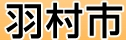 c0119160_21485456.jpg