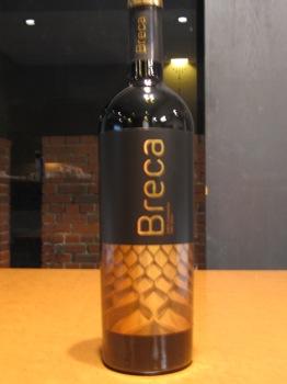 新入荷ワイン「ブレカ」_d0177560_15375554.jpg