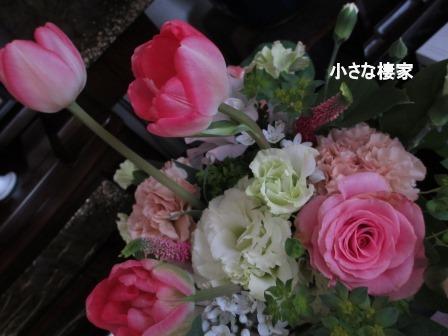 春めいた庭♪_a0243064_23475320.jpg