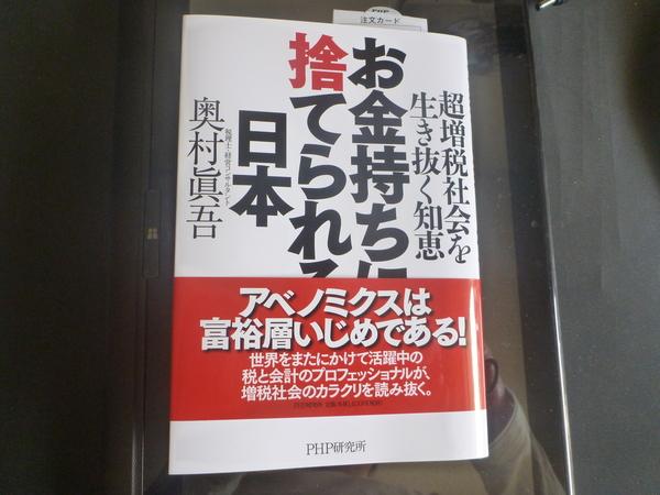 今日の一冊_d0047569_11511854.jpg