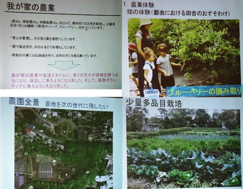 平成24年度小平市農業者顕彰授賞伝達式と講演_f0059673_2302344.jpg