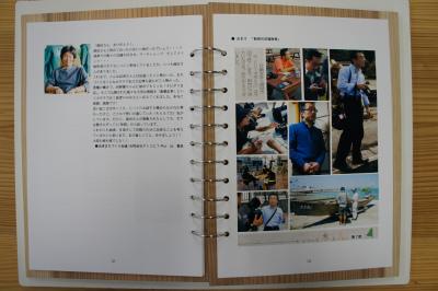 湯田さんへ ゆたいな仲間たちより_f0138874_18105667.jpg