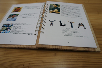 湯田さんへ ゆたいな仲間たちより_f0138874_18113346.jpg