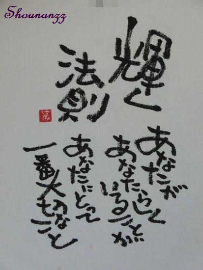 d0249579_19443832.jpg