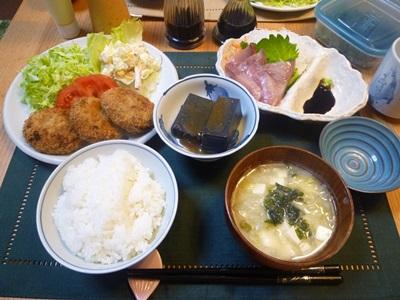 木曜日は早めに夕飯を作って、あとでのんびりしま~す_b0175688_22272379.jpg