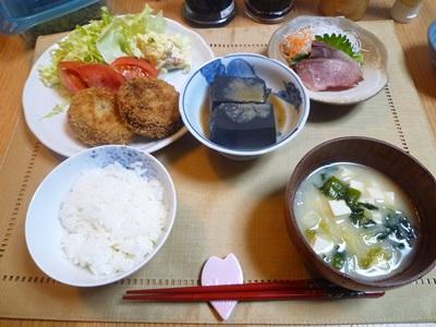 木曜日は早めに夕飯を作って、あとでのんびりしま~す_b0175688_22305580.jpg