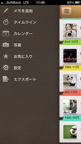 Yes! Diary,iphone app