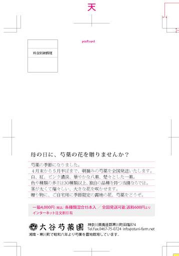 f0162400_10461093.jpg