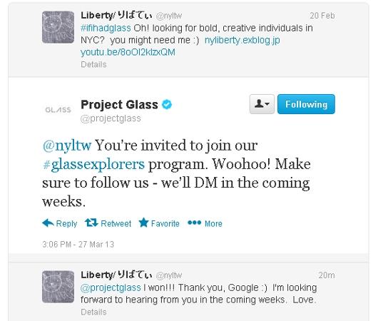 やったー!!! Google Glass初号機のテスターに当選しちゃいました:)_b0007805_1293158.jpg