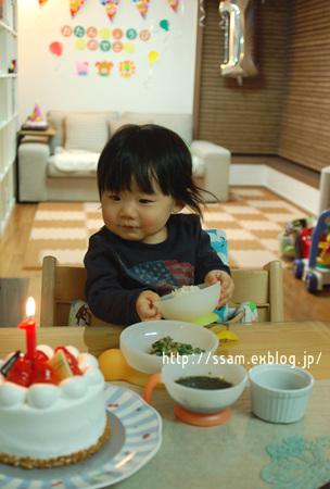 1歳になりました。_f0128605_10213777.jpg