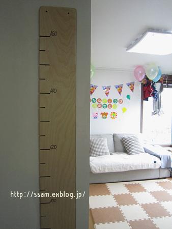 1歳になりました。_f0128605_10395656.jpg