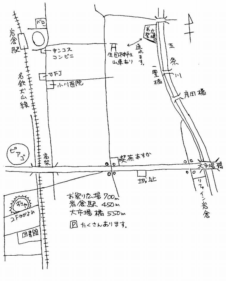 猫の写真展(岩倉駅・お祭り広場からの地図)_d0156706_1711322.jpg