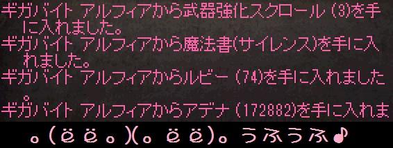 f0072010_19504827.jpg
